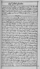 Fragment of the History of the Plymouth Plantation 001.jpg