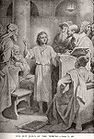 Boy Jesus In The Temple (LifeOfChrist) 001.jpg